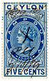 Ceylon 5c stamp duty revenue stamp.jpg