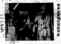 Chang Fa-kwei and Sir Mark Young 19470502.png