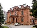Charles Rudolph Hosmer House 05.jpg