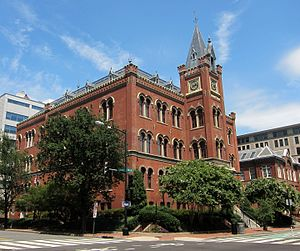 Charles Sumner School - Charles Sumner School in July 2016