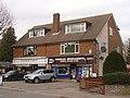 Charlwood Village Store - geograph.org.uk - 1752289.jpg