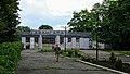 Chasiv Yar Avanhard Stadium 5.jpg