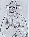 Chen Zhuan Ming Dynasty.jpg