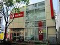 Chiba Bank Kasai Branch.jpg