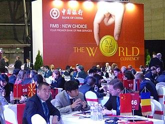 Renminbi - Renminbi promotion at the China-CEEC 2017 summit