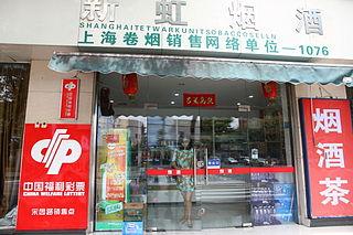 Gambling in China