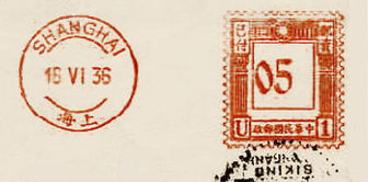 China stamp type A1.jpg