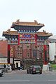 Chinatown arch, Newcastle upon Tyne, 27 July 2011.jpg