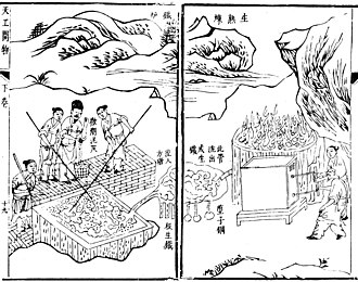 Song Yingxing - The puddling process of smelting iron ore to make wrought iron from pig iron, with the right illustration displaying men working a blast furnace, from the Tiangong Kaiwu encyclopedia, 1637.
