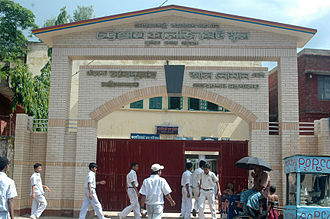 Chittagong Collegiate School and College - Entrance