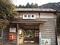 Chiwa sta enclosure.jpg