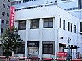 Chukyo Bank Kuwana Branch.jpg