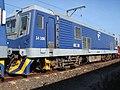 Class 14E1 no. 14-106.jpg