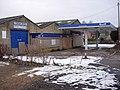 Closed garage - geograph.org.uk - 1158244.jpg