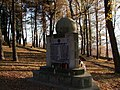 Cmentarz wojenny nr 368 z 1914 r. Limanowa-Jabłoniec - 1914 Military cemetery ^368 - panoramio (3).jpg