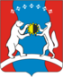 Coat of arms of Aldansky District