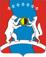 Coat of Arms of Aldan rayon (Yakutia).png