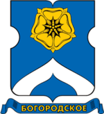 Coat of Arms of Bogorodskoye (municipality in Moscow).png