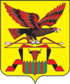 Coat of Arms of Chita oblast.png
