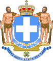 Coat of Arms of Greece (blue cross).svg