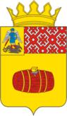 Coat of Arms of Velsk (Arkhangelsk oblast).png
