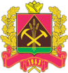 Coat of arms of Kemerovo Oblast.png