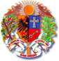 Escudo de Municipio San Diego