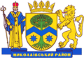 Coats of arms of Mykolaivskyi Raion Lv.png