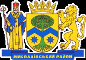 Mykolaiv Raion, Lviv Oblast - Image: Coats of arms of Mykolaivskyi Raion Lv