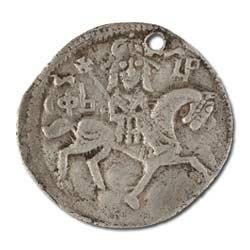 Coin of Emperor Stefan Dušan