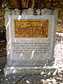 Commemorative monument, the Alamo, San Antonio, Texas, June 4, 2007.JPG