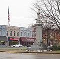 Confederate Monument, Grenada, Mississippi.jpg