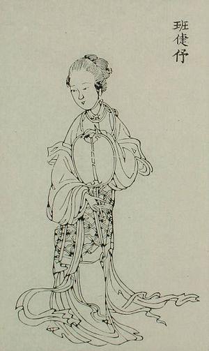 Consort Ban - Ban Jieyu