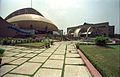Convention Centre Complex - Science City - Calcutta 1996-10-11 884.JPG