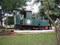 Cosmópolis 0006 train.jpg