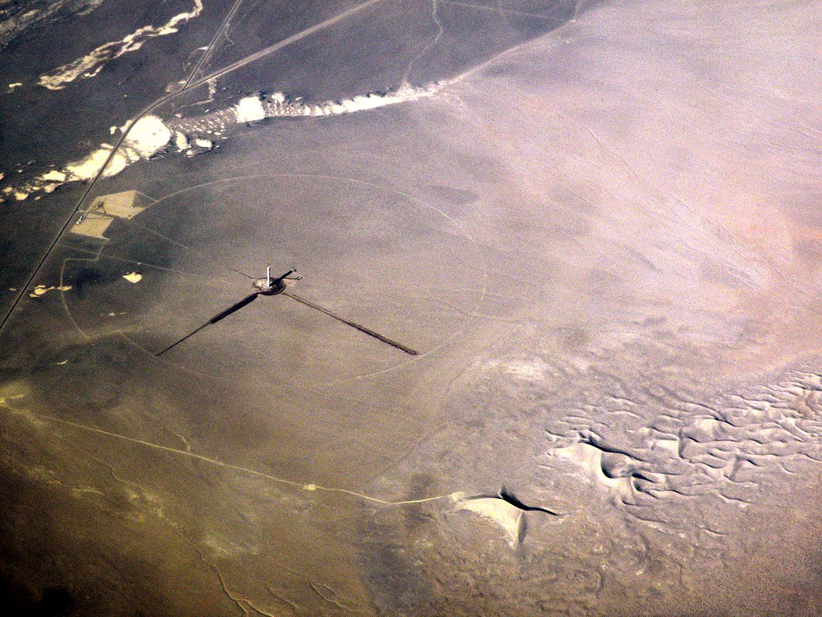 Crescent Dunes Solar Energy Project Wikipedia