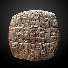 Cuneiform tablet multiples of 270-MAHG 16054