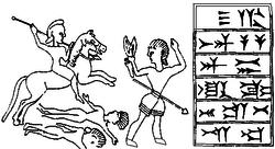 Cyrus I seal.png