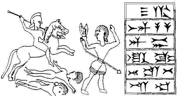 Cyrus I seal