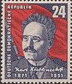 DDR-Briefmarke Karl Liebknecht 1951 24.JPG