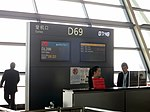 DL PVG-NRT (8587635485).jpg