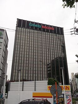DMG Mori Main Office 20140527.JPG