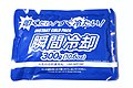 Daiso instant cold pack 300g.jpg