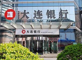 Qingniwaqiao - A branch of Bank of Dalian at Qingniwaqiao