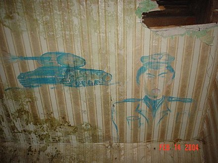 World War II-era graffiti on the third floor wallpaper of Dalkeith Palace, Spring 2004. Dalkeith Graffiti.jpg