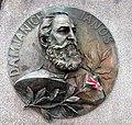 Damjanich Szabadság szobor.jpg
