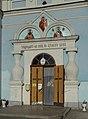 Dankov - 10 Tikhvin Cathedral.jpg
