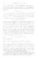 De Bernhard Riemann Mathematische Werke 182.png