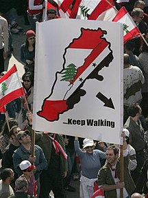 Lebanon-Syrian withdrawal and aftermath-Demonstration 14 March 2005 31