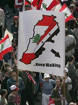 Demonstrators calling for the withdrawal of Syrian forces. Demonstration 14 March 2005 31.jpg